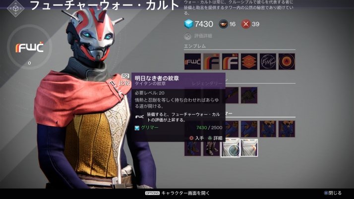 Destiny_20140921113938.jpg