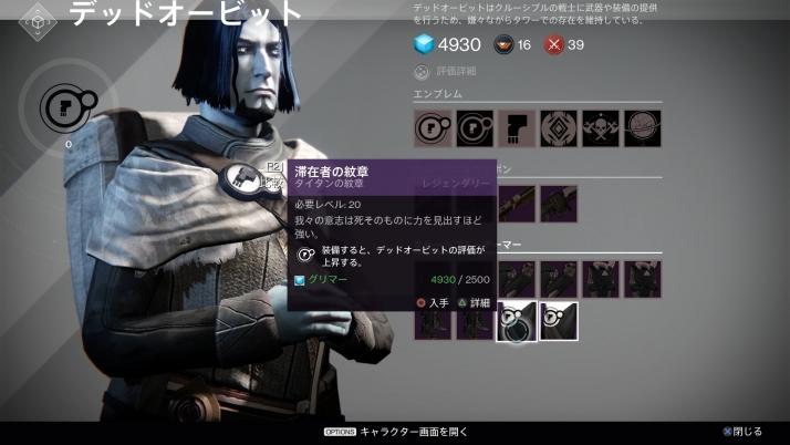 Destiny_20140921114112.jpg