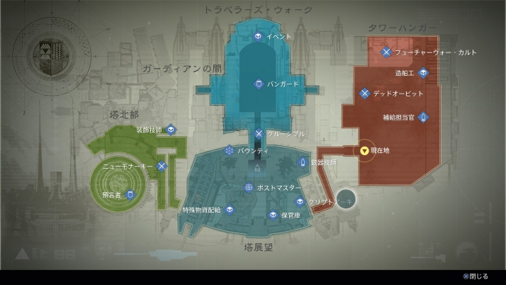 Destiny_20140921114255.jpg