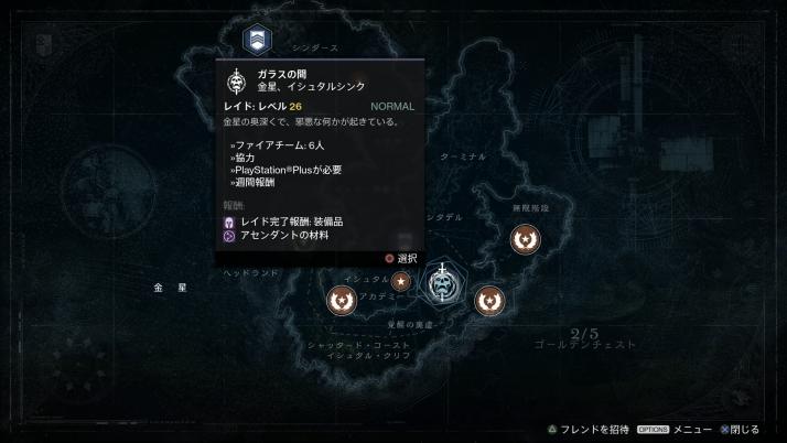 Destiny_20141012061747.jpg