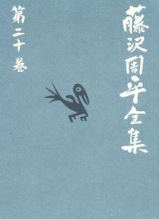 18746681.jpg