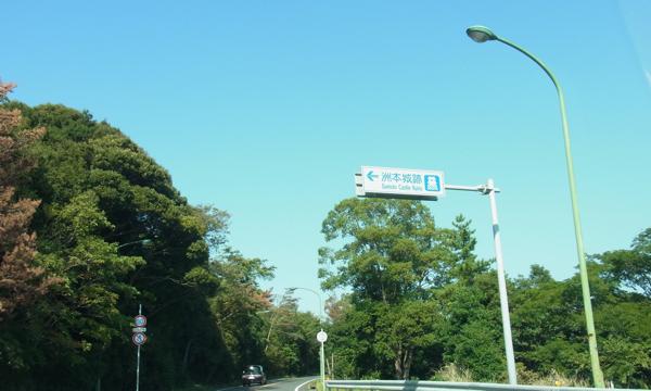 mikumayama131013-0