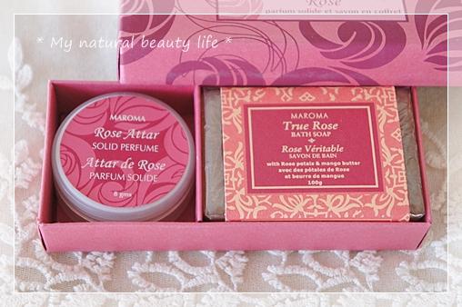 Maroma, Solid Perfume