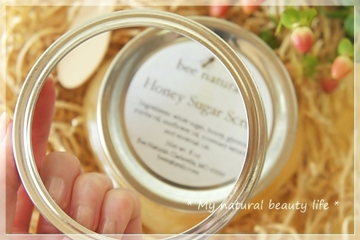 Bee Naturals, Honey Sugar Scrub