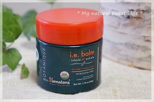 Himalaya Herbal Healthcare, Botanique, i.e. Balm