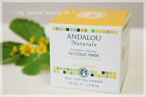 Andalou Naturals, Glycolic Mask, Pumpkin Honey, Brightening