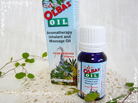 iHerb Olbas Therapeutic, Olbas Oil