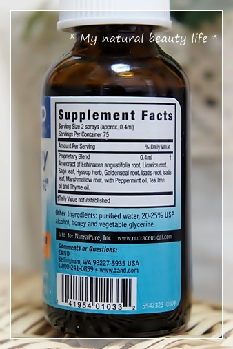 Zand, Throat Spray, Herbal Mist