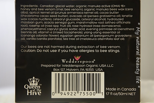 Wedderspoon Organic, Inc., Queen of the Hive, Face Contour Mask