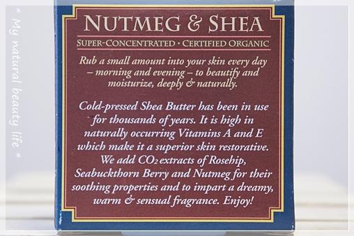 Badger Company, Every Day Body Moisturizer, Nutmeg & Shea