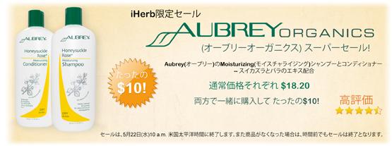 hpg-AubreyJapanese-051513.png