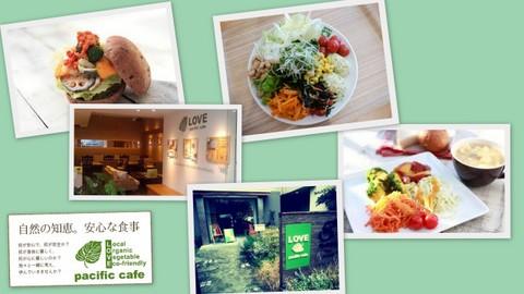 Lovecafe1.jpg