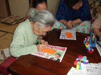 fuchinobe-tanabata2.png