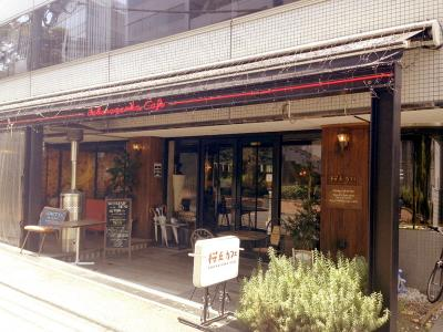 桜丘カフェ 外観