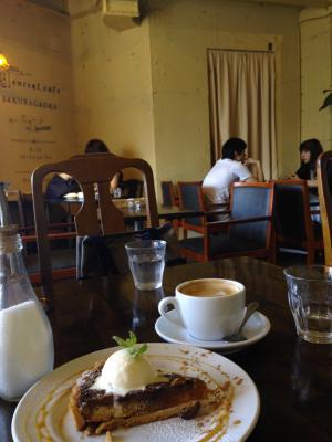 conceal.cafe SAKURAGAOKA 雰囲気