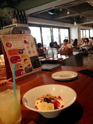 GOOD MORNING CAFE アサイーボウル
