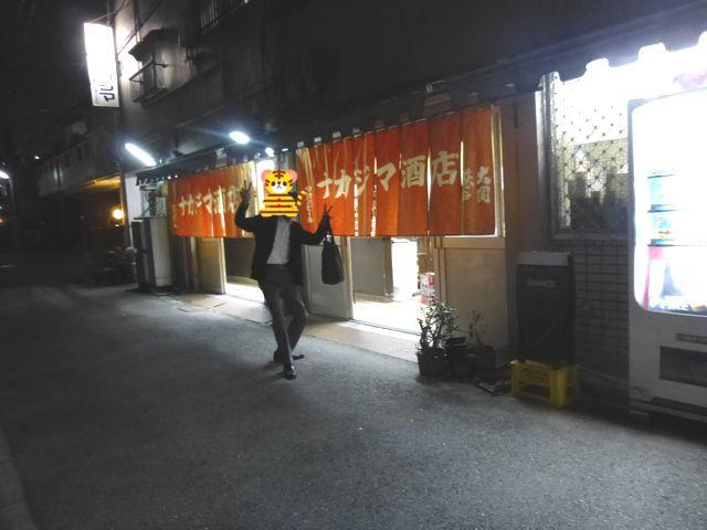 ナカジマ1