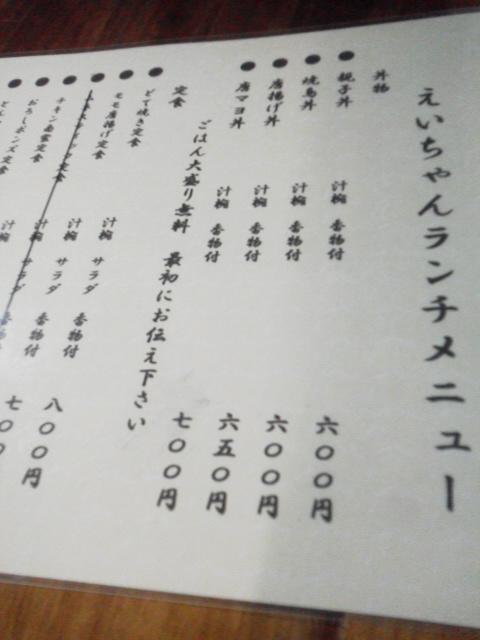 永ちゃん6