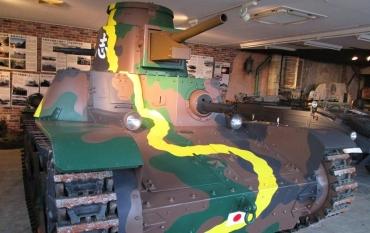 九五式軽戦車ハ号 御殿場(株)カマド自動車 NPO法人防衛技術博物館を創る会