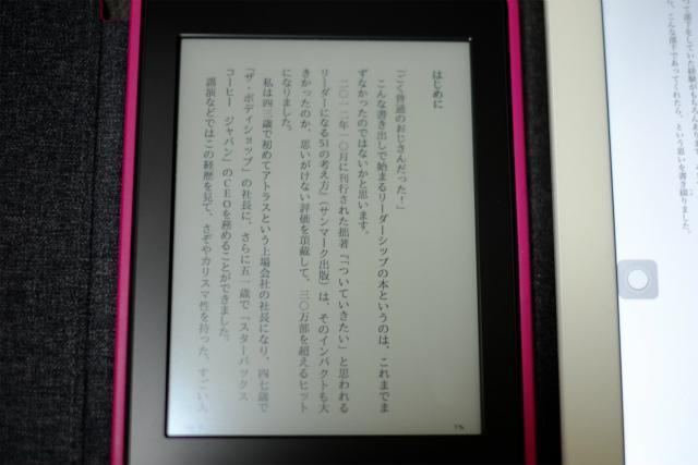 DSCF0254.jpg
