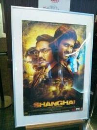 インド映画「シャンハイ」ポスター 上海が舞台ではありません。