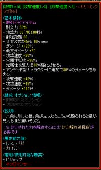 豁ヲ蝎ィ_convert_20130421200153