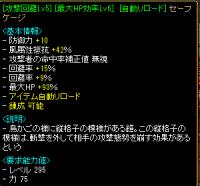 骼ァ_convert_20130421201249