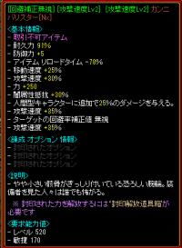 謇祇convert_20130421202212