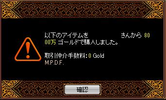 MPDF.png