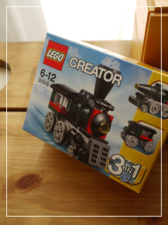 LEGOEmeraldExpress01.jpg