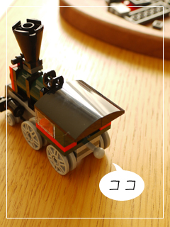 LEGOEmeraldExpress12.jpg