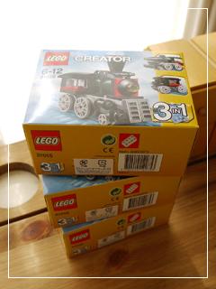 LEGOEmeraldExpress13.jpg