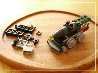 LEGOEmeraldExpress17.jpg