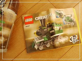 LEGOMiniTrains02.jpg