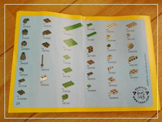 LEGOMiniTrains04.jpg