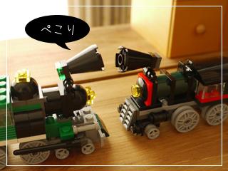 LEGOMiniTrains12.jpg
