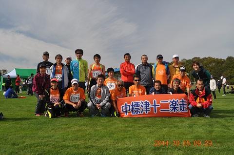 2014100901.jpg
