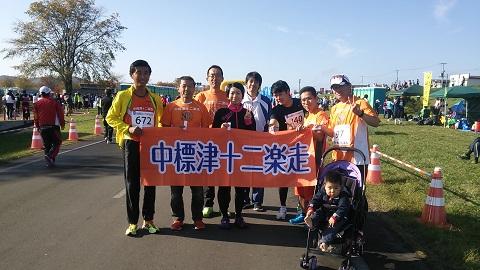 20141013001.jpg