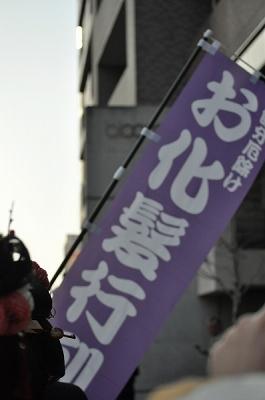 2013-0918-2.jpg
