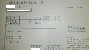 201401u.jpg