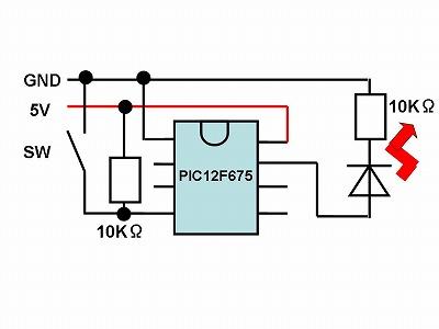 PIC 回路 スイッチ