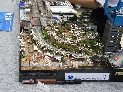 横浜富士見ヶ丘 鉄道模型コンテスト2013
