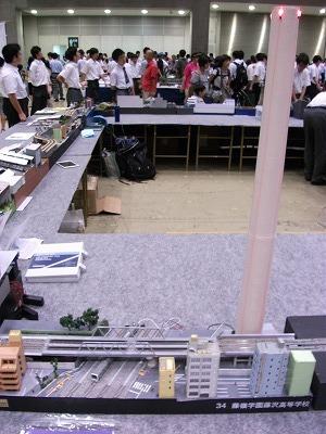 鉄道模型コンテスト2013 藤沢