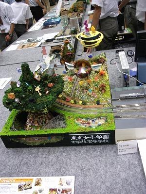 東京ビックサイト 鉄道模型コンテスト2013 東京女子学園