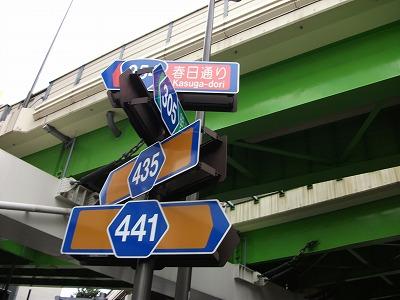 自転車の旅 写真:池袋 東京メトロ有楽町線 都営三田線 南北線 東武東上線 赤羽岩淵 西高島平