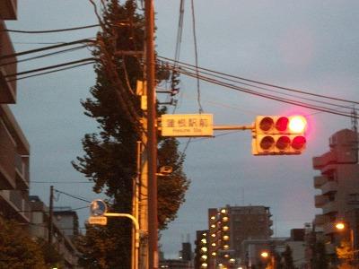 自転車の旅 写真:蓮根駅前 東京メトロ有楽町線 都営三田線 南北線 東武東上線 赤羽岩淵 西高島平