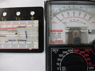 信号機製作 センサー テスター