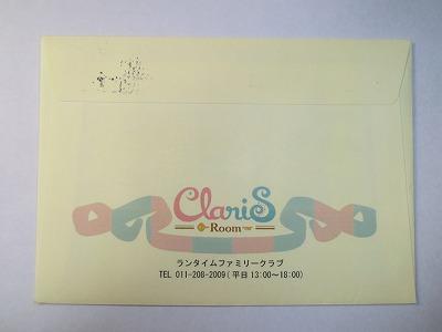 ClariS バースデーカード サイン
