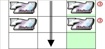 シスクエ3白七V字02