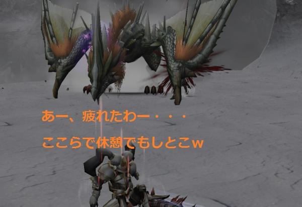 040701_convert_20130407003609.jpg
